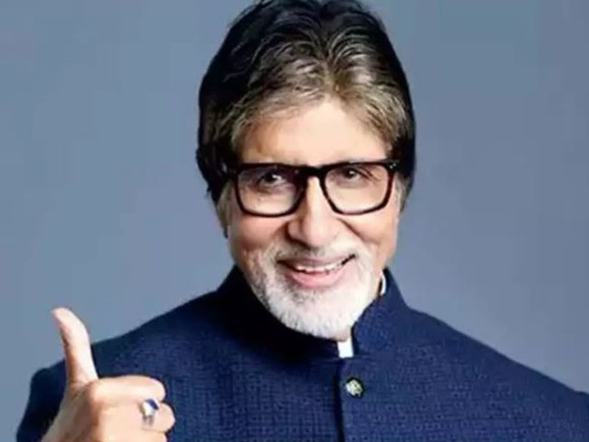 Amitabh Bachchan shares an incident from his school days