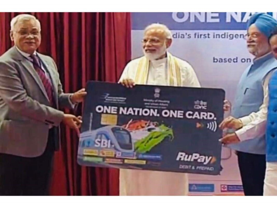 'One nation, one mobility card' – what you need to know about NCMC