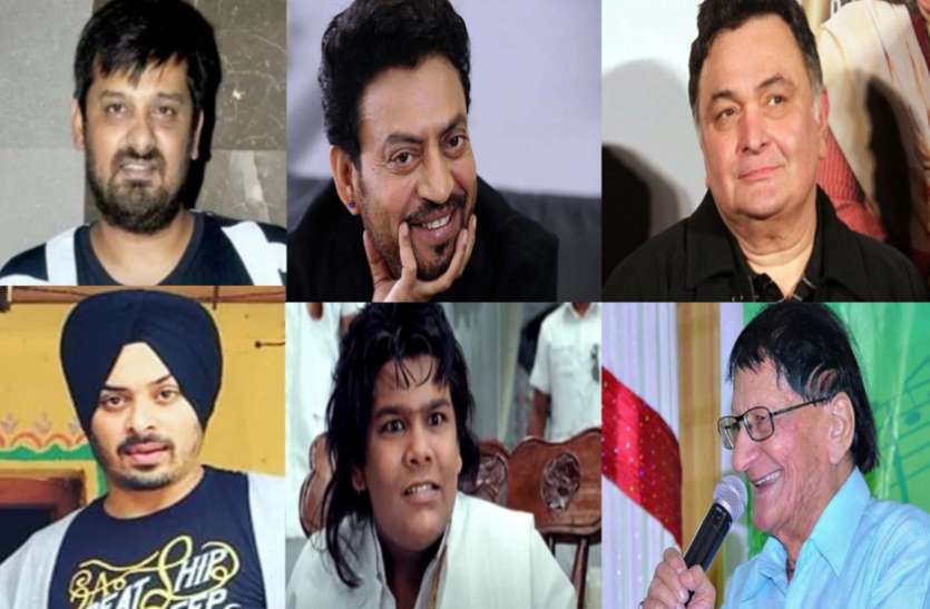 The Departed Souls Of Bollywood In 2020
