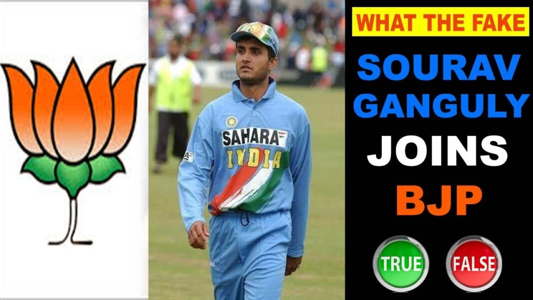 Is Gerua Shibir Urging Good People Like Sourav Ganguly In BJP In The Coming Elections?