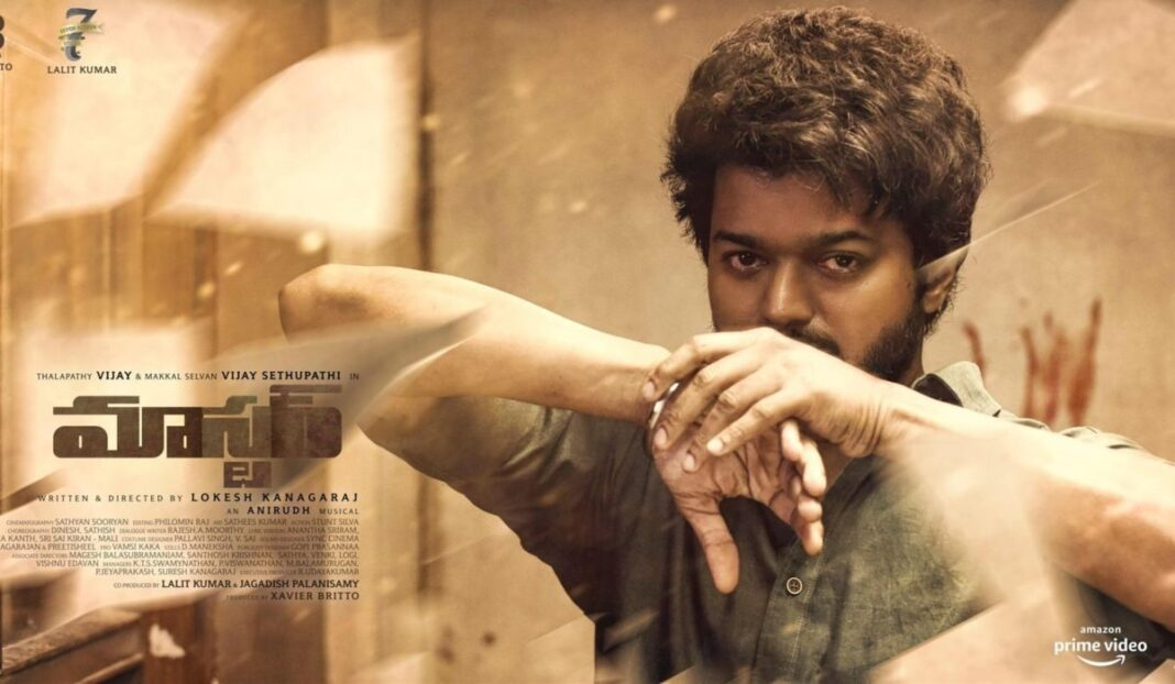 Master Review: Style, Swag, Story – Vijay's Film Has Everything
