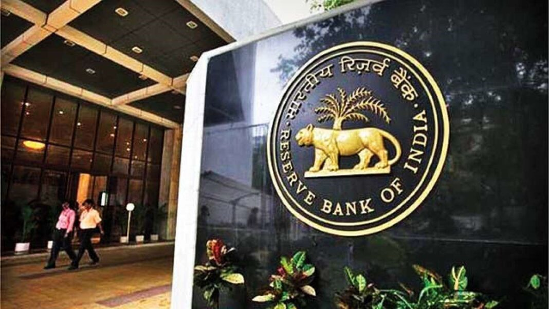 Report : Reserve Bank of India to be on a long pause in rates