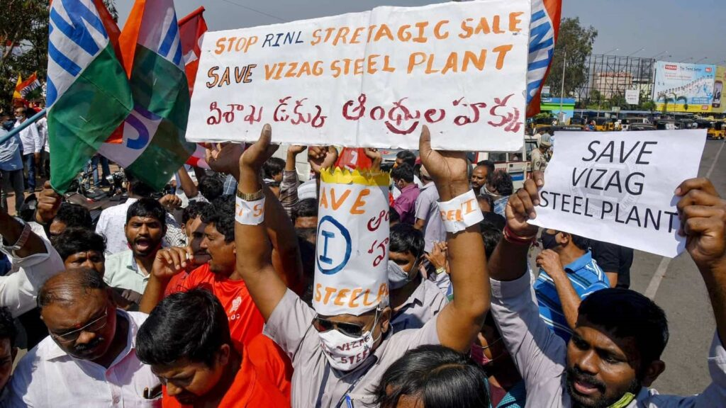 Andhra assembly to adopt resolution against privatisation of Vizag steel plant